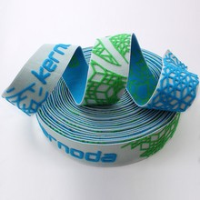 Custom Logo Jacquard Elastic Band for Underwear