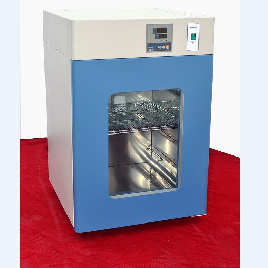 Certified laboratory thermostat incubator with good price