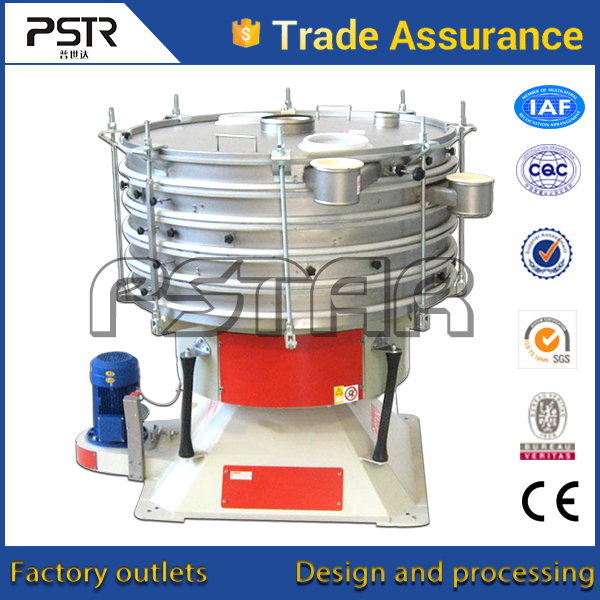 China supplier swing sieve for test steroids