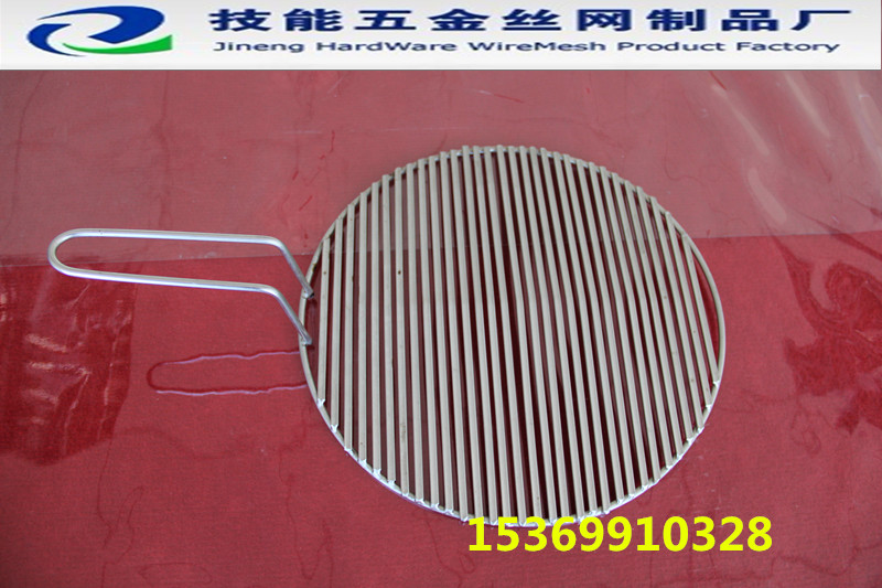 Barbecue stainless steel wire mesh