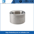 1.4571 ISO228 female thread stainless steel half coupling