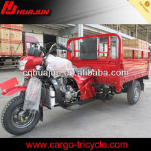HUJU 150cc three wheel bikes parts / three wheel motorcycle car / three wheel scooter price for sale