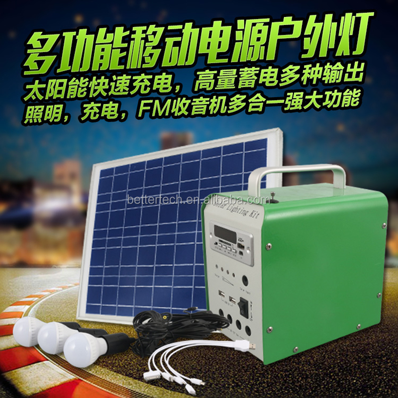 Portable 10W USB Function photovoltaic Solar Kit Solar Home Lighting System