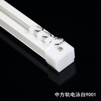 China factory 9001 curtain accessory bendable curtain track