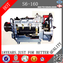 Manual Transmission S6-160 Gearbox Factory in China