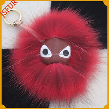Hot sale monster face raccoon fur pom poms keychain for bag charm key chain