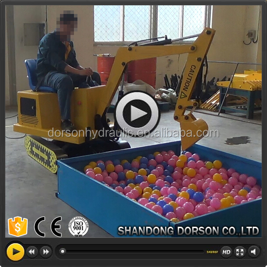 Attractive! children ball pool kid mini attractions excavator
