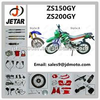 dirtbike parts for ZS200GY