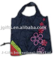Shopping Bag with Pouch