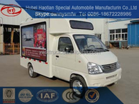 MINI Cheap price digital mobile billboard truck for sale, advertising screen truck for sale, digital advertising truck