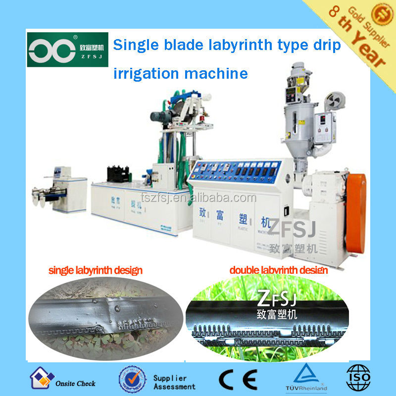 labyrinth type drip irrigation tape machine