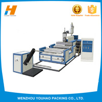 2015 China guotai plastic air bubble film bag making machine hot sale in middle east with different size