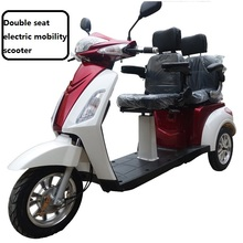 2017 top quality 2 person handicapped electrical mobility scooter