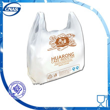 high quality plastic vest carrier bags with widely used
