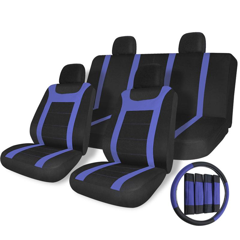 IASC-005B-L cooling gel car seat cover,car seat cover,fashion car seat covers