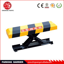 Remote control automatic parking lot barrier