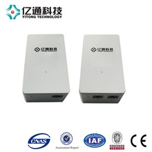 powerline wifi extender