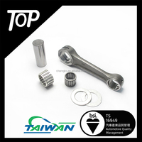 XA 1200 Waverunner Connecting Rod Kit