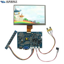 wholesale IPS 7inch 1024*600 lcd panel for Car GPS