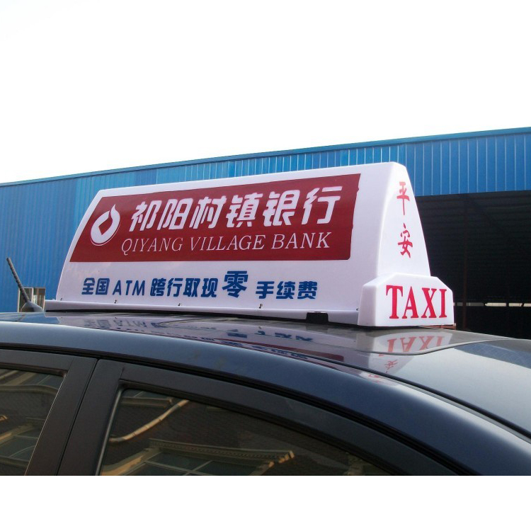 Advertising Led Roof Top Taxi Light Box Magnet Sign