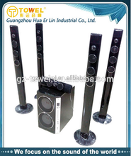 home theater speaker system 7.1 home theater system big power