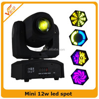 Dj Equipment Prices 12W LED Spot Moving Head Light Smart Mini Projector for Sale