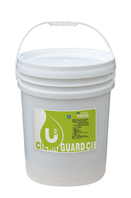 Bleach liquid for clothes with High Effective from Detergent Factory