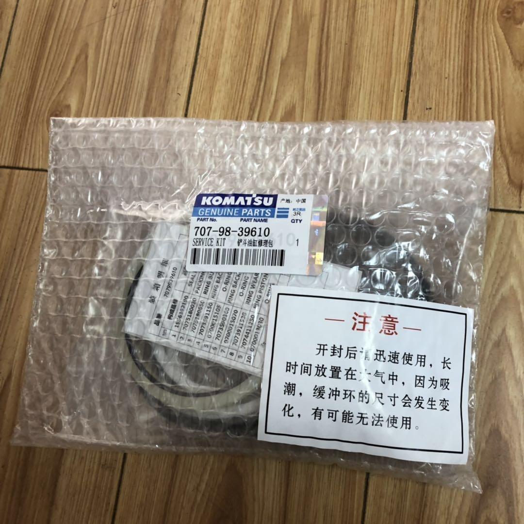 707-98-39610 PC200-8 Bucket Hydraulic Cylinder Seal Kit For Komatsu Excavator