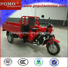 2013 New Model Full Water Cool 250CC Cargo Tricycle For Sale In Philippines