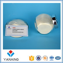 Hydroxypropyl Methylcellulose HPMC waterproof additive for gypsum