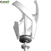 200W small vertical wind turbine generator price for home