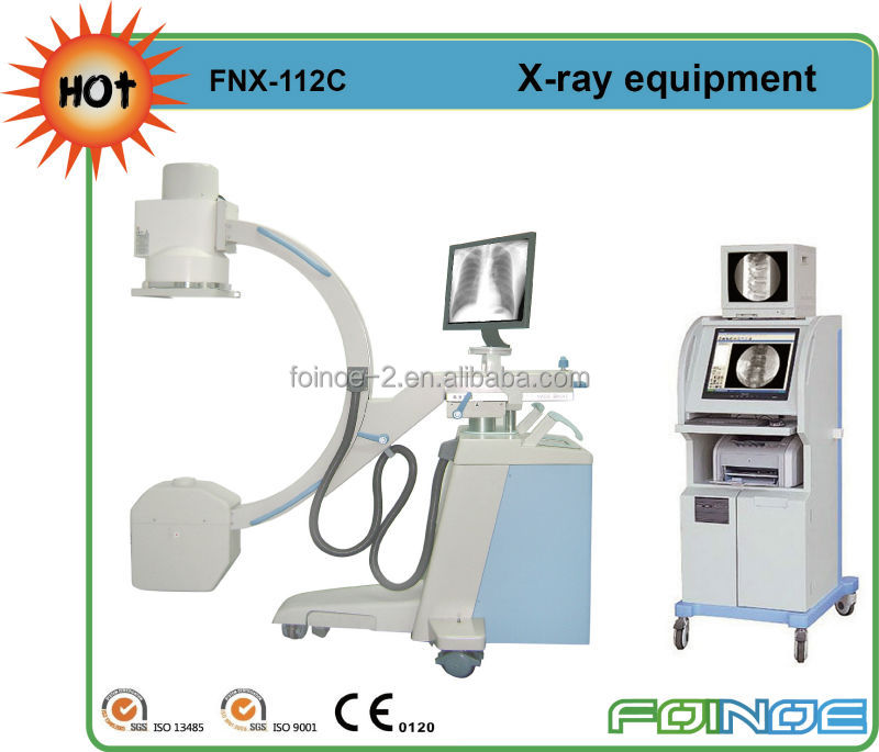 FNX112C High frequency mobile c-arm image intensifier