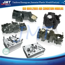 Famous brand OEM factory exterior and interior plastic auto parts mould