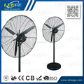 FS-750B 20'' 220V high property guangzhou industrial fan