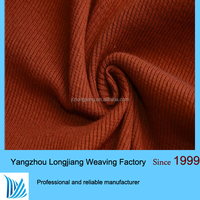 FLAT BACK RIB Y/D FEEDER STRIPE / FLAT BACK RIB FABRIC