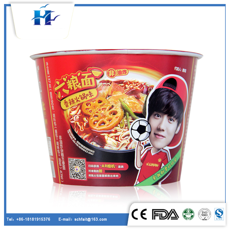 chinese wholesale non-fried spicy cup and organic instant noodles vegetarian favored