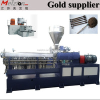 machine to grind tire/PVC plastic granules extrusion machine/ twin screw plastic granule extrusion machine supplier