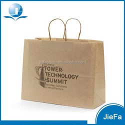 High Quality Paper Shopping Bags with Logo