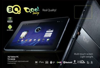 3Q Tablet PC with Leather Back Dual Camera