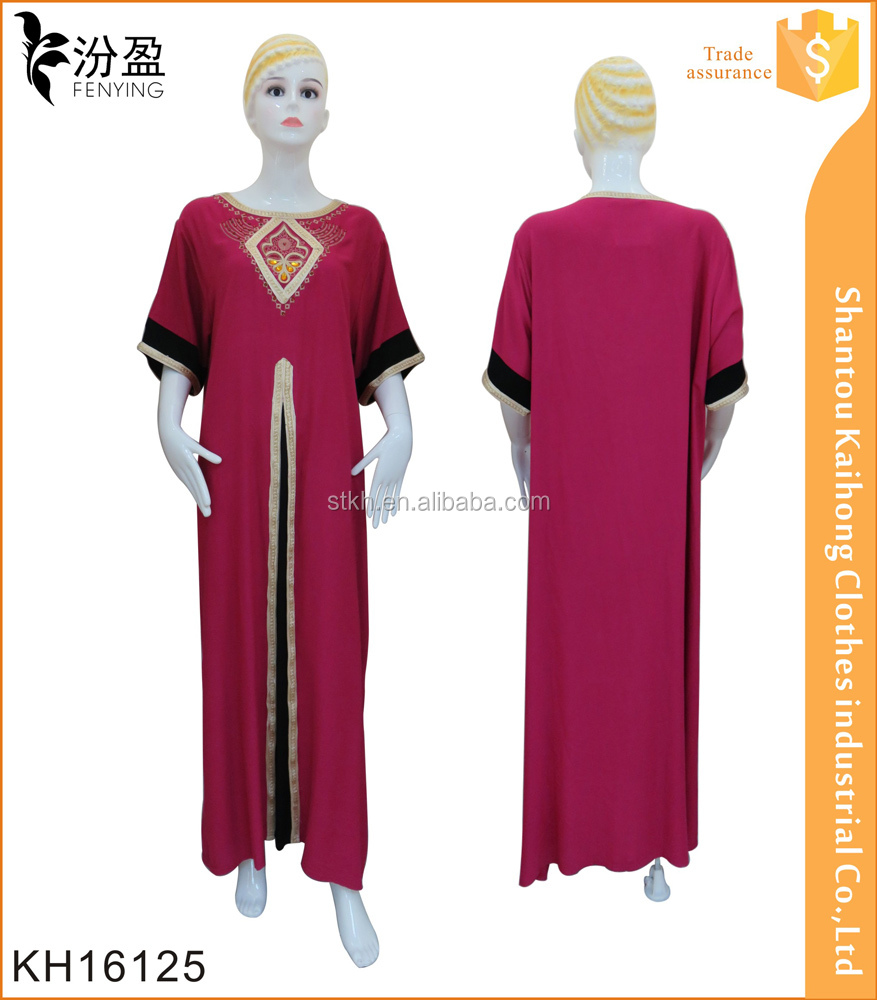 new design short sleeve wholesale dubai abaya islamic clothing