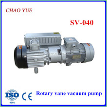 SV040 rotary vane vacuum pump for cow milk vacuum pump