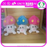 Average Only One Dollar Custom Plant Mushroom Plush Toy, Plush Mushrooms Toy