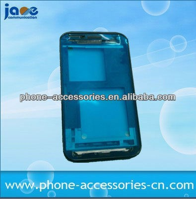FOR SKY A810 FACE COVER