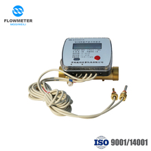 Heat energy element ultrasonic heat meter with factory price