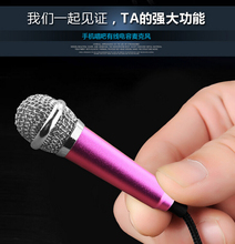 Top Quality New 3.5mm Wired Clip On Mini Lapel Mini Headset Microphone For Mobile Phone Sing Karaoke Microphone
