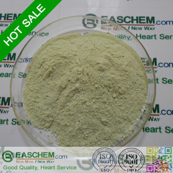 Yellowish Nano Indium Tin Oxide Powder with ITO for Target