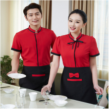 Cook High Quality Western restaurant Hotel uniform kitchen Pastry chef waiter Waitress uniforms clothes
