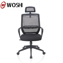 Cheap high back adjustable staff executive ergonomic office mesh chair