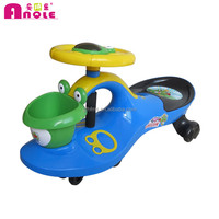 Alibaba trade assurance supplier kid's toys/toy children/ride on toy car children swing car