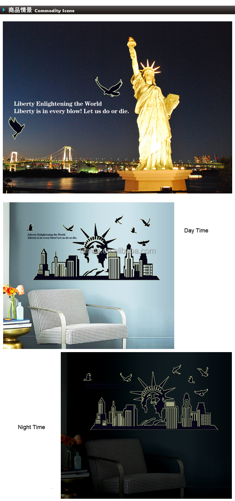 alibaba manufacturer directory suppliers manufacturers home decorative glowing sticker statue of liberty decoration wall sticker